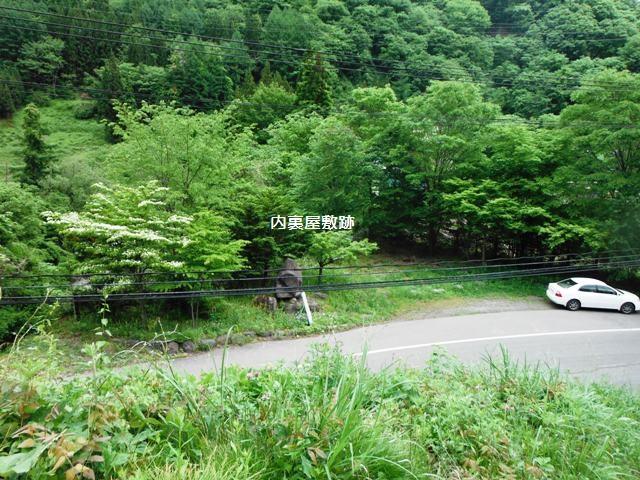 紅葉伝説201406 (170)