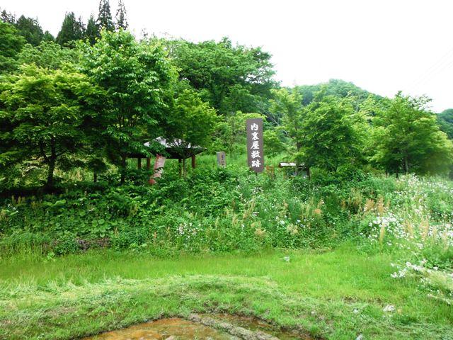 紅葉伝説201406 (181)