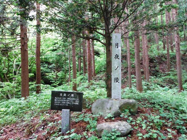 紅葉伝説201406 (173)
