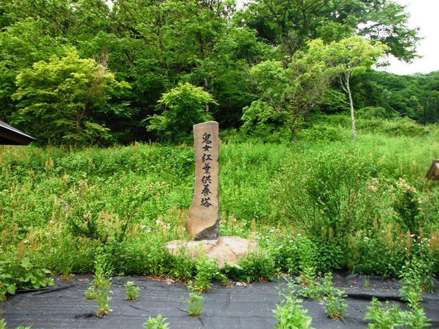 紅葉伝説201406 (168)