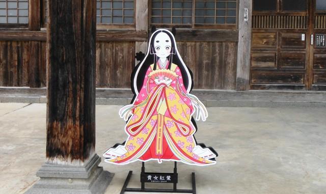 紅葉伝説201406 (124)