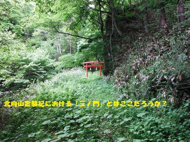 紅葉伝説201406 (66)