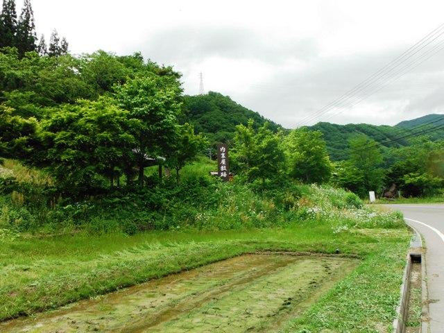 紅葉伝説201406 (182)