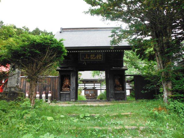 紅葉伝説201406 (40)