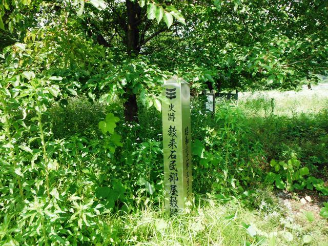 鳥原屋敷(北杜市) (2)