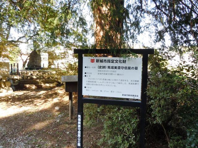 長篠城 (58)