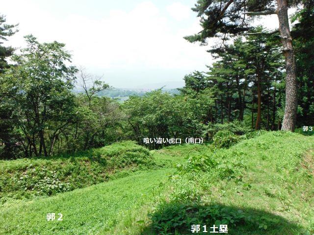 谷戸城(北杜市) (49)