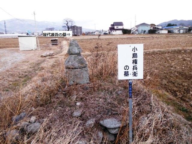 須々貴城2013 (94)