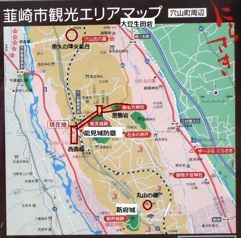 韮崎市エリアマップ①