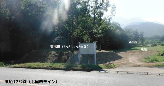新府城②(韮崎市) (2)