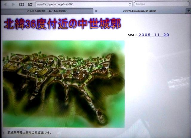 5周年スペシャルご紹介 (2)