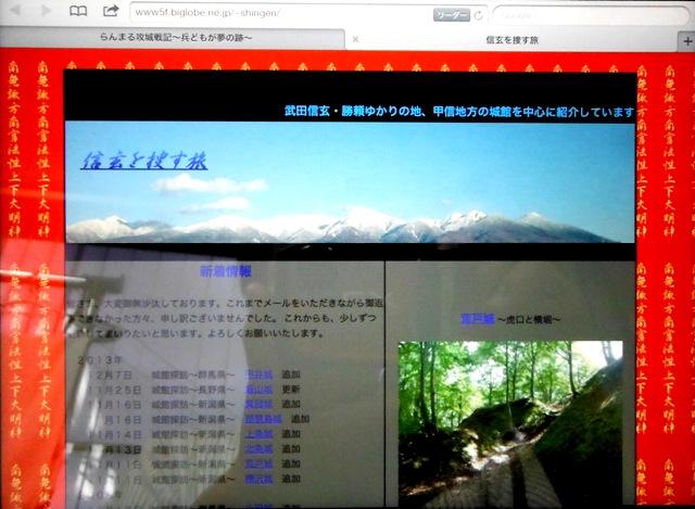 5周年スペシャルご紹介 (9)
