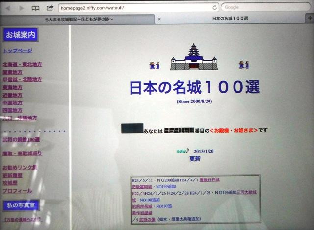5周年スペシャルご紹介 (12)