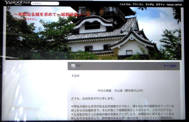 5周年スペシャルご紹介 (15)