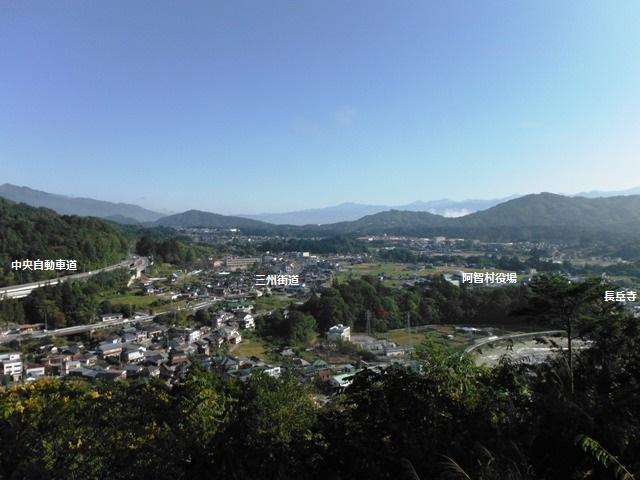 駒場城(阿智村) (1)