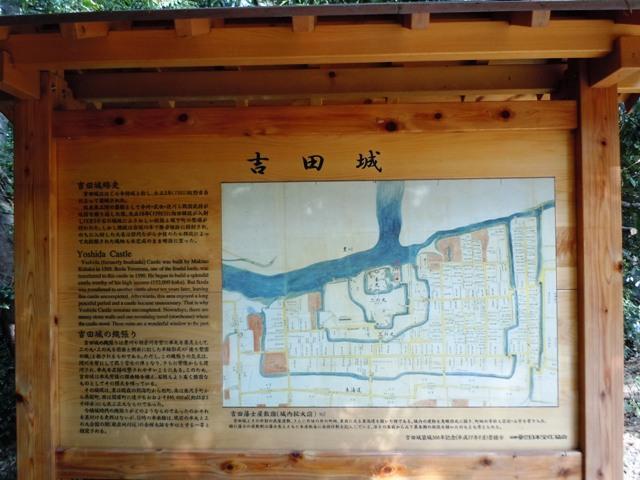 吉田城(三河) (3)