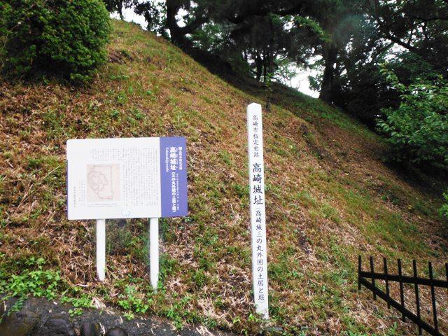 高崎城(群馬県) (6)