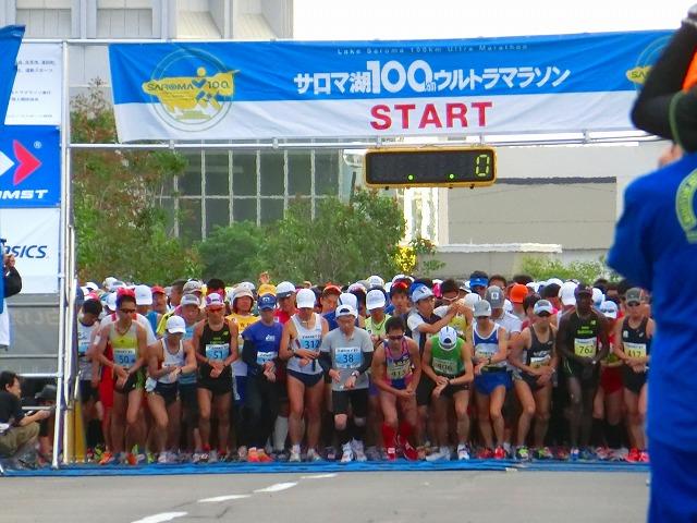 サロマ湖100キロマラソン 197