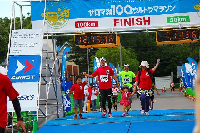 サロマ湖100キロマラソン 434