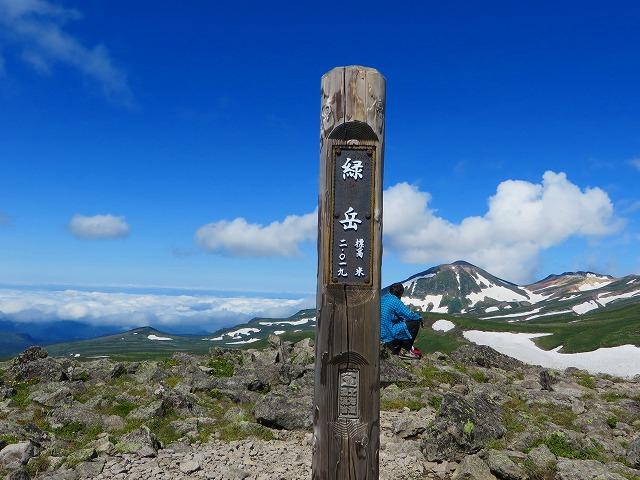 緑岳頂上 (4)