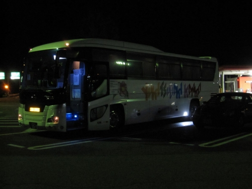 20140506 (1)