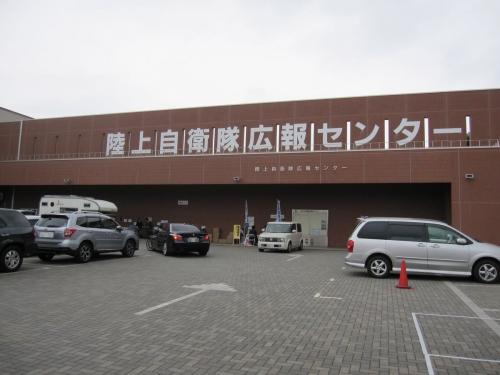 20140510 (1)