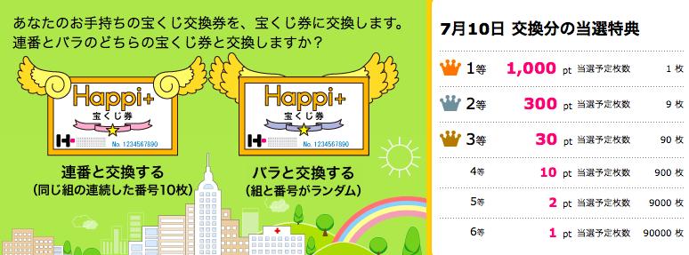 happi11.png