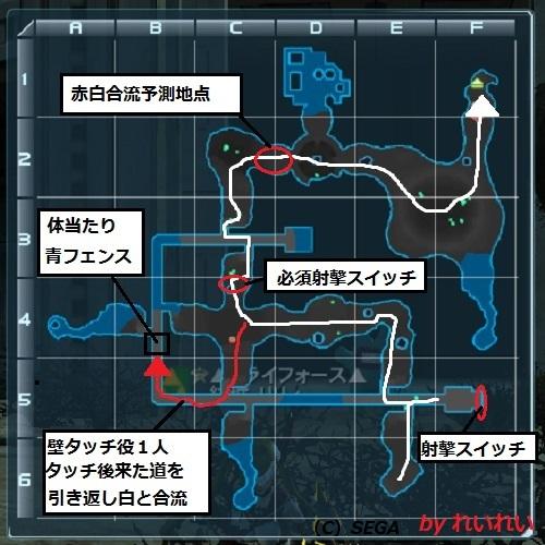 リリーパTA 北ルート解説大MAP