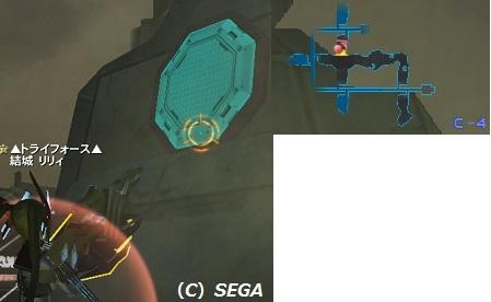 リリーパTA エリ1 2番目射撃スイッチ