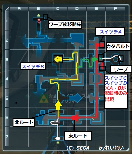 リリーパTA エリ2全体MAP