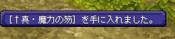TWCI_2014_2_15_22_24_10@.jpg