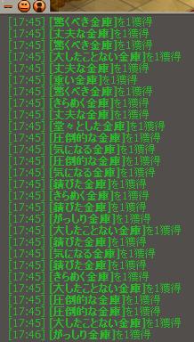 ハコヲアケマシター