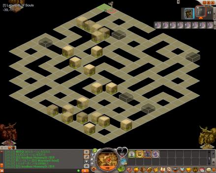 古代ミノコーレム戦