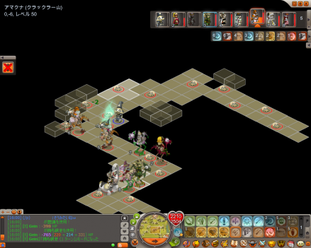 Gein戦闘画面