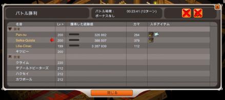 3垢クライム(2)