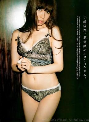 sexy033018.jpg