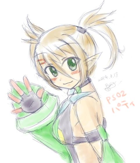 PSO2-パティ