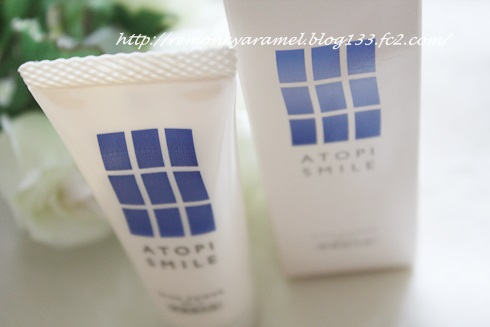 ATOPI SMAIL_5