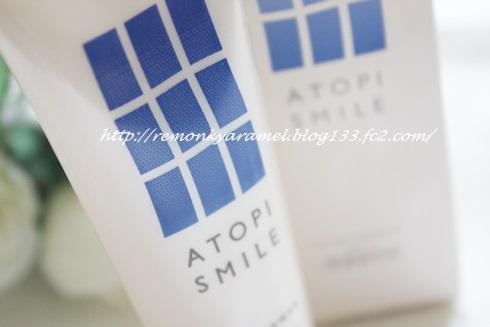 ATOPI SMAIL_1