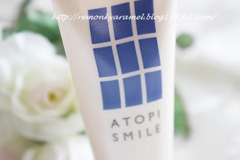 ATOPI SMAIL_2
