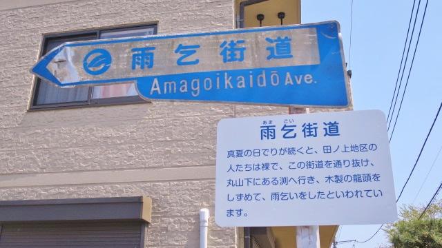 10IMG_6898.jpg