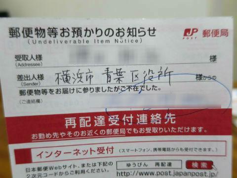 介護保険001