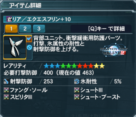 2014050401.png