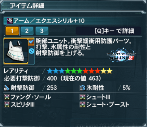 2014050402.png