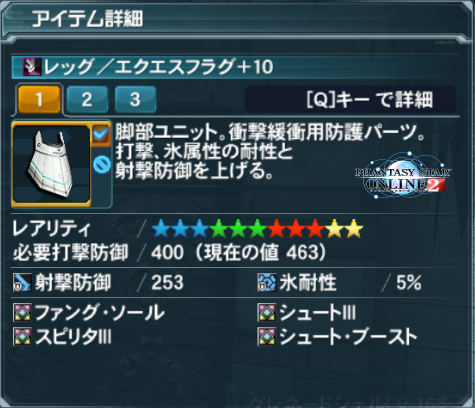 2014050403.png