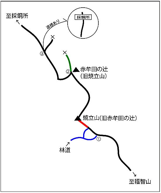福智山道迷い