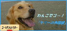 kebana3_20140410210045fc9.png