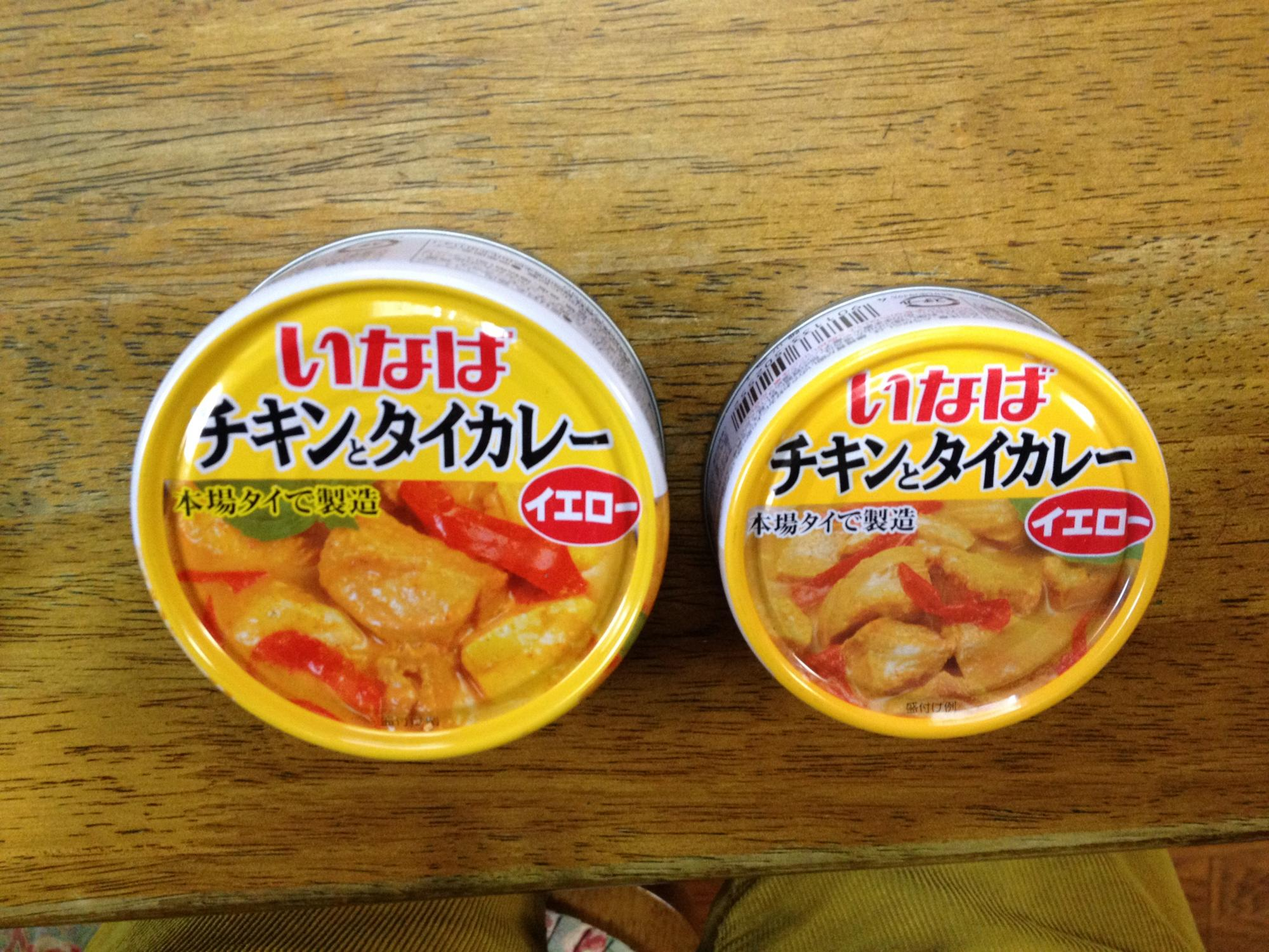 いなばタイカレー缶