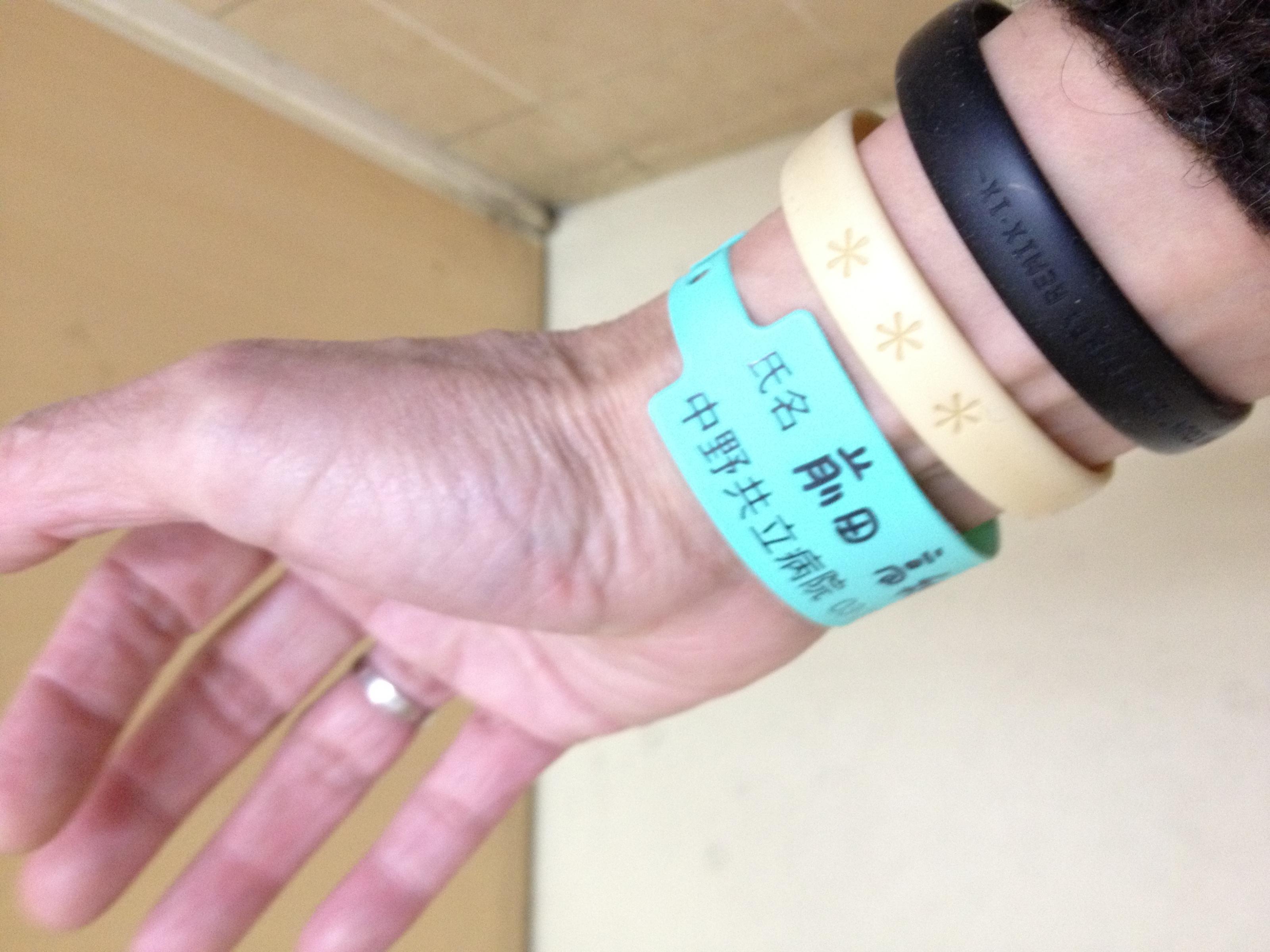 2014年春の入院