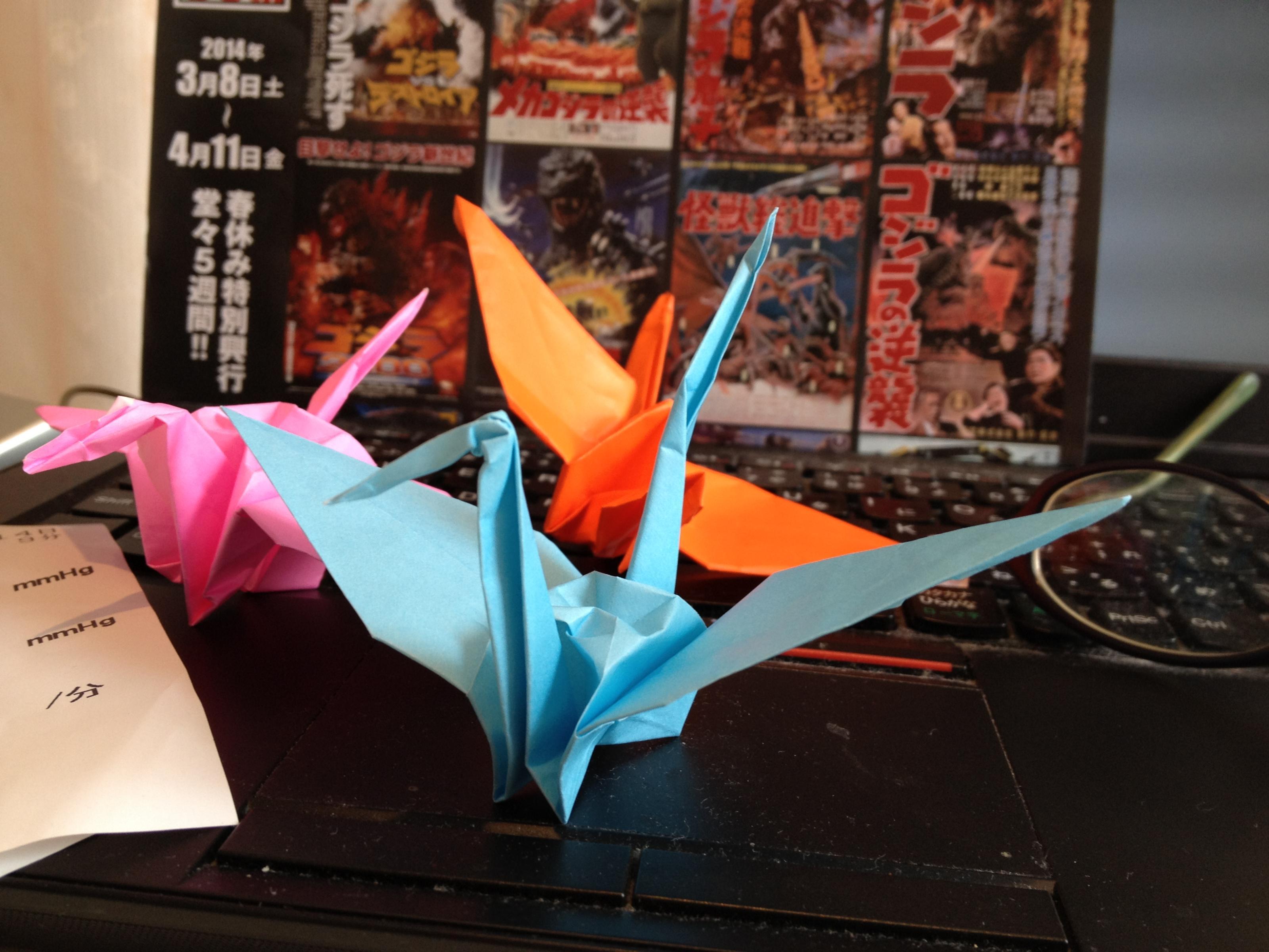 折り鶴3号機